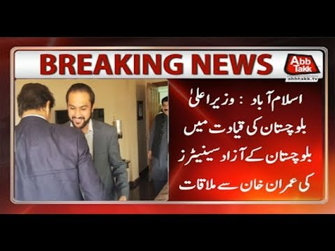Imran, CM Balochistan Discuss Chairman Senate Polls Strategy