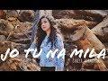 Jo Tu Na Mila | Asim Azhar | Female Cover | Shreya Karmakar