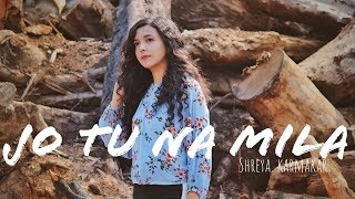 Hi everyone! here's my version of jo tu na mila by asim azhar, i have been loving this song for a while now and thought doing cover. hope you guys enj...