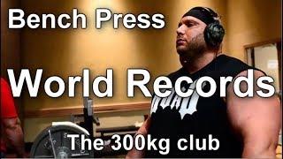 World records: Bench Press club 300kg / Мировые рекорды: Жим лежа клуб 300кг