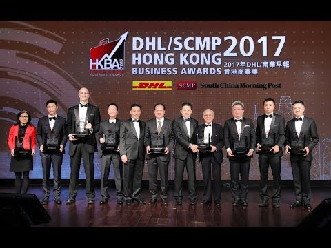 2017 DHL/SCMP Hong Kong Business Awards Ceremony