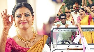 Wedding Highlights of Actress anusrees brother Anoop Rukku Solbrothers