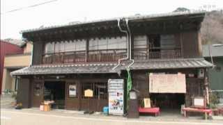 歴史が残る宿場町 蒲原宿(静岡市観光情報)