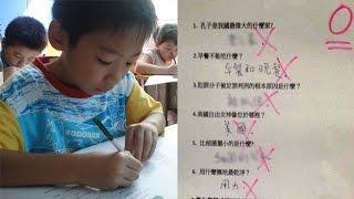 這個小學生「考零分」,他的答案被po上網時,網友大讚「根本是天才」還質問老師「到底哪裡錯了」! thumbnail
