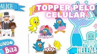 COMO FAZER TOPPER DE BOLO PELO CELULAR | COM O PICSART | Lily Doces