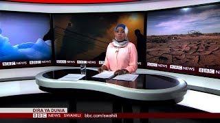 BBC DIRA YA DUNIA IJUMAA 14.12.2018