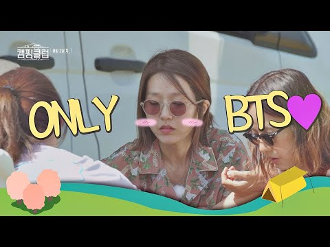 sincere-fan-of-only-bts♡-lee-jin,-appealing-her-heart-as-a-fan-with-her-clothes↗-camping-club-ep.3