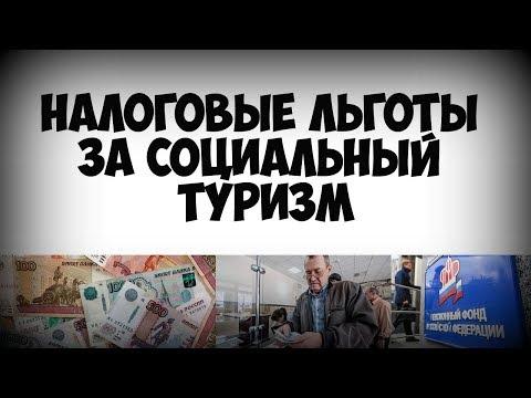 Основные тезисы послания Федеральному Собранию РФ