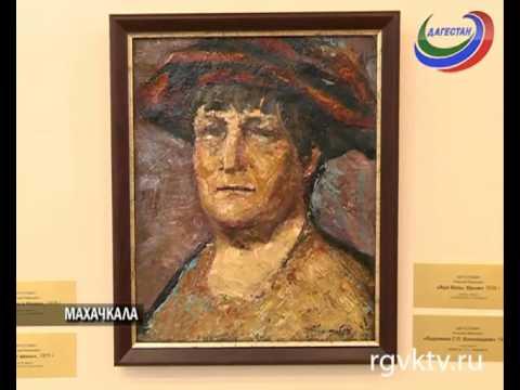 В Махачкале открылась выставка картин Алексея Августовича
