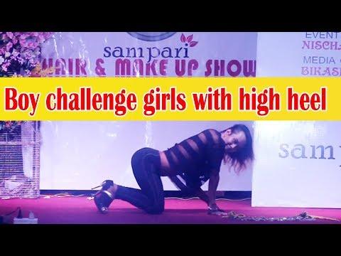 Bikram Tamang Challenge Girls to Dance With High Heel ll Sam pari Hair & Makeup Show 2018