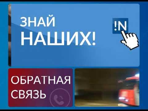 18 12 Ivanovo News