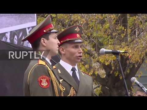 Serbia: Russia's Alexandrov Ensemble choir perform in Belgrade park renamed in their honour