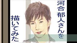 こちらは河合郁人(かわいふみと)さんを描いた過程の動画です。色鉛筆...
