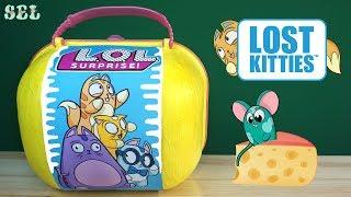 КОТЯТА В МОЛОКЕ ЛОЛ Сюрприз Custom Bigger LOL Surprise Lost Kitties
