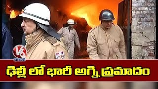 Fire Breaks Out In Delhi's Mundka, 21 Fire Trucks At Spot  Telugu News