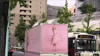 """渋谷を走行する、E-girls初ソロ Dream Ami 2015年7月29日発売 """"恋する乙..."""