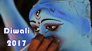 Diwali Puja 2017 Date & Time || Happy Diwali 2017