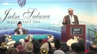 Humanity First - Agha Shahid - Jalsa Salana West Coast USA 2015