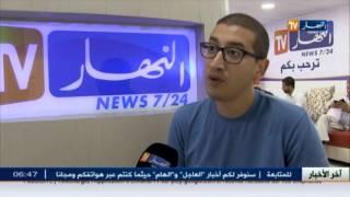 مالية: اعادة هيكلة بريد الجزائر ... اين وصل مشروع بنك البريد!!