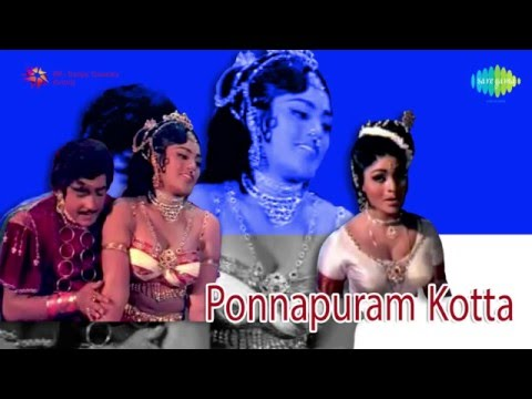 Ponnapuram Kota (1973) All Songs Jukebox |  Prem Nazeer, Vijayasri | Best Malayalam Movie Songs