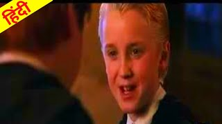 Harry Potter and the sorcerer's stone Hindi Episode no 9 !! by HP The Wizarding World _ MA lovers