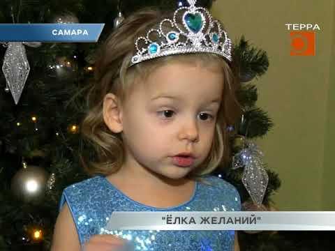 """Елка, исполняющая желания: Дмитрий Азаров вручил подарки детям, написавшим письма на """"Елке желаний"""""""
