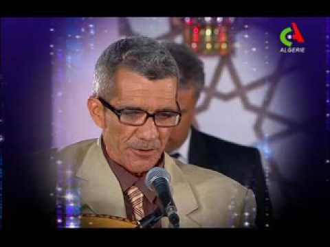 Karim Teldja Aldjini Ya Walfi - عالجيني يا ولفي