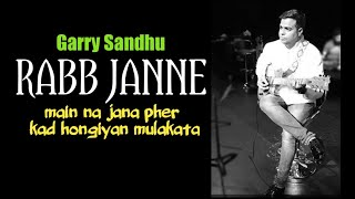 Rabb Jane Garry Sandhu |Johny Vick & Vee | GUITAR  INSTRUMENTAL COVER WITH BACKING TRACK |
