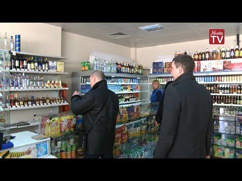 В магазинах проверили наличие лицензии на алкоголь