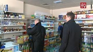 В магазинах проверили наличие лицензии на алкоголь(Рейды проводят сотрудники Администрации совместно с управлением внутренних дел. Проверяют, как правило,..., 2016-03-28T19:21:42.000Z)