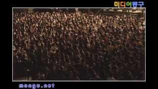[노무현 콘서트] 하모니카 실력 뽐내는 유시민