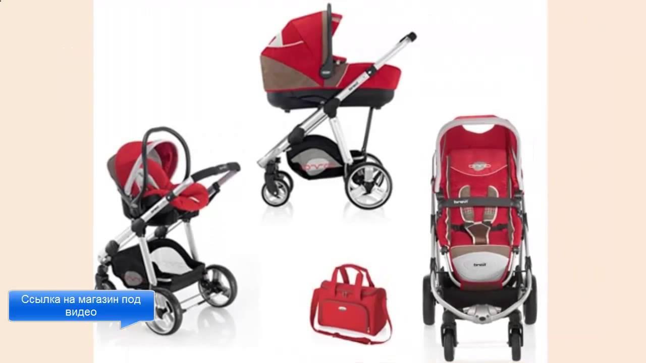 Купить детские коляски-трости в интернет-магазине kidmag в москве. ✓ недорого✓большой ассортимент✓доставка по россии✓все бренды детских колясок-тростей. Цены и фото на детские коляски-трости от 1800 рублей.