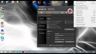Bandicam (Что делать если видео при записи не записывает на весь экран) - Есть ответ!