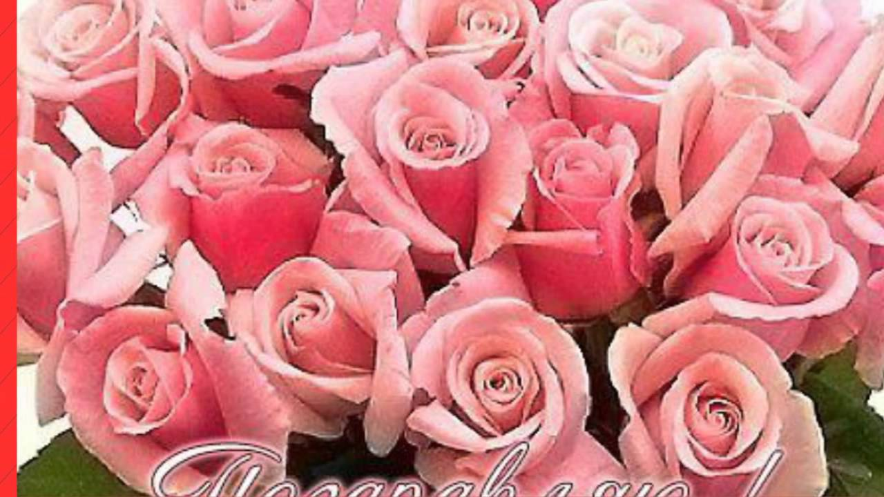 Поздравления с днем рождения женщине смс татарский фото 726