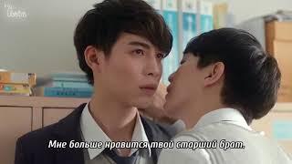 The Bad Senior and The Arrogant Junior|BL|Яой|Клип к дораме(Рекламе)