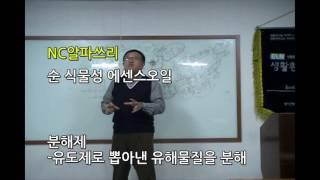 [매경아카데미평생교육원]새집증후군 제거 시공 교육