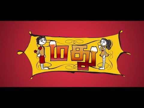 Madhu Short Film Teaser