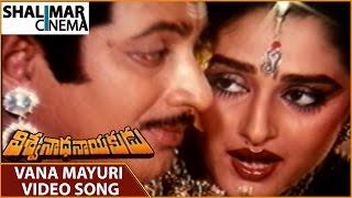 Viswanatha Nayakudu Movie    Vana Mayuri Video Song     Krishnam Raju, Krishna    Shalimarcinema
