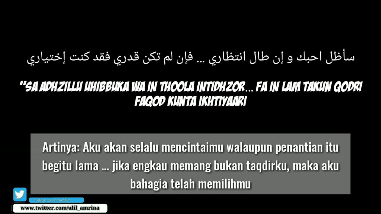 Kata Mutiara Cinta Bahasa Arab Ulilamrina Youtube