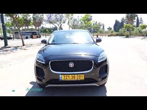 Essai & Présentation Jaguar E Pace P250 2019  ! V01 Car Adviser Vlog