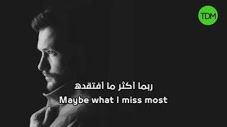 Calum Scott - What I Miss Most  مترجمة