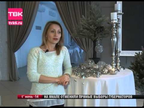 Новости ТВК (выпуск от 19 ноября 2014 года).