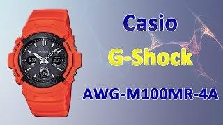 Мужские часы Casio G-Shock AWG-M100MR-4A купить в Москве(Купить наручные часы Casio G-Shock AWG-M100MR-4A Вы можете здесь: http://megatube.pro/?p=246 купить наручные часы часы касио купить..., 2015-03-30T06:24:29.000Z)