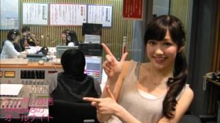 AKB48のオールナイトニッポン 『まゆゆ、早退の理由!』『AKBのアルバイト登場!』2014年7月9日水渡辺麻友 峯岸みなみ 倉持明日香 mp3