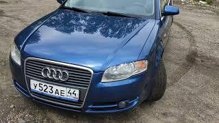 Audi a4 b7 1.8t 163 лс