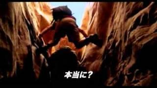 (作品紹介ページはこちら) http://www.moviecollection.jp/movie/deta...