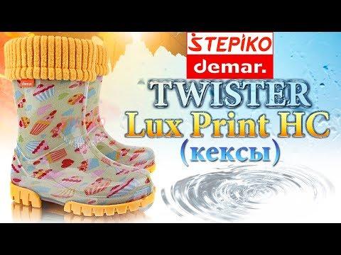 DEMAR Twister Lux Print HC Кексы. Видео обзор на резиновые сапоги Демар 0038HC от Stepiko.com