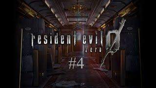 RESIDENT EVIL 0 PS4 / #4 El Reloj