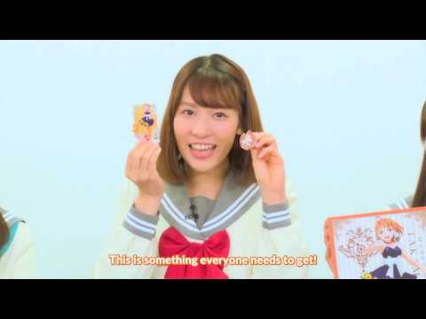 [English Subs] Uranohoshi Girls' High School Store: Online Shopping Program Vol. 5