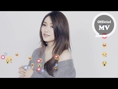 閻奕格 Janice Yan [新寵 New Love] Official Music video